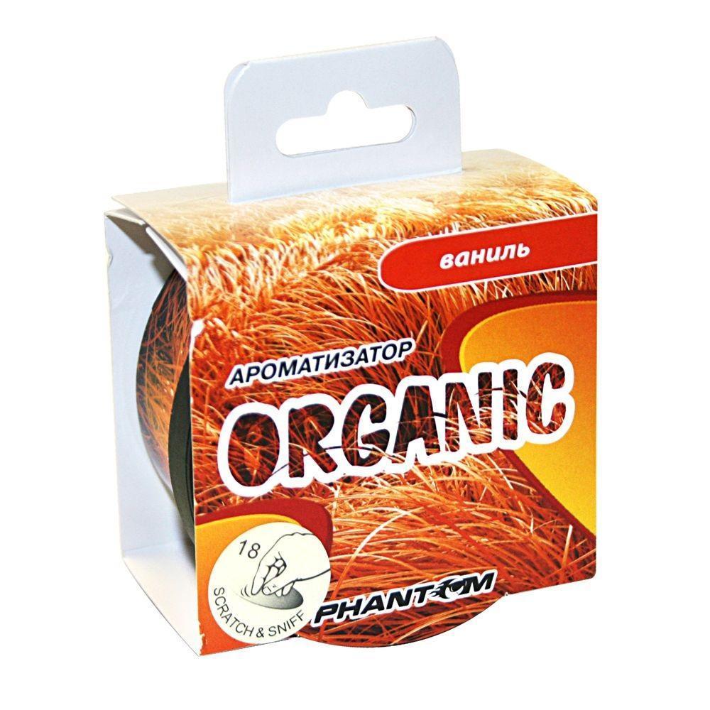 Ароматизатор Phantom Organic, ваниль3186• Ароматическая основа: войлок • Французская парфюмерия • Срок действия ароматизатора: 50 дней • Возможность регулировать интенсивность запаха • Упаковка: картонная коробка Войлок, пластик, ароматическая отдушка