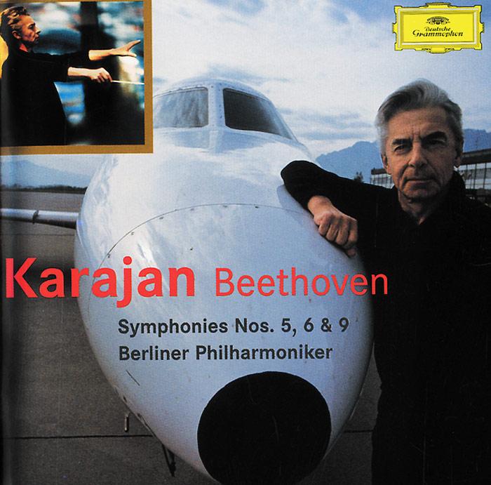 Berliner Philharmoniker Herbert Von Karajan. Berliner Phiharmoniker. Ludwig Van Beethoven. Symphonies Nos. 5, 6 &9 (2 CD) herbert von karajan ludwig van beethoven symphonie no 3 eroica