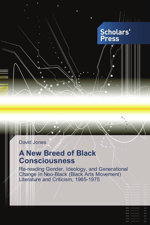 A New Breed of Black Consciousness футболка классическая printio the black keys