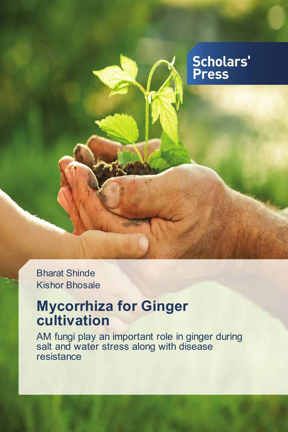 Mycorrhiza for Ginger cultivation hanita короткий комбинезон