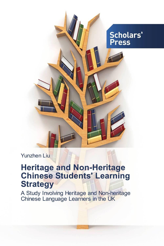 Heritage and Non-Heritage Chinese Students' Learning Strategy nim bii go nini ojibwe language revitalization strategy