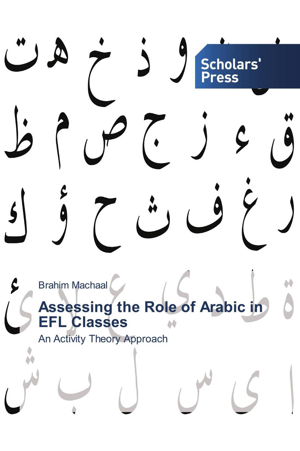 Assessing the Role of Arabic in EFL Classes use of role plays in teaching english in primary schools