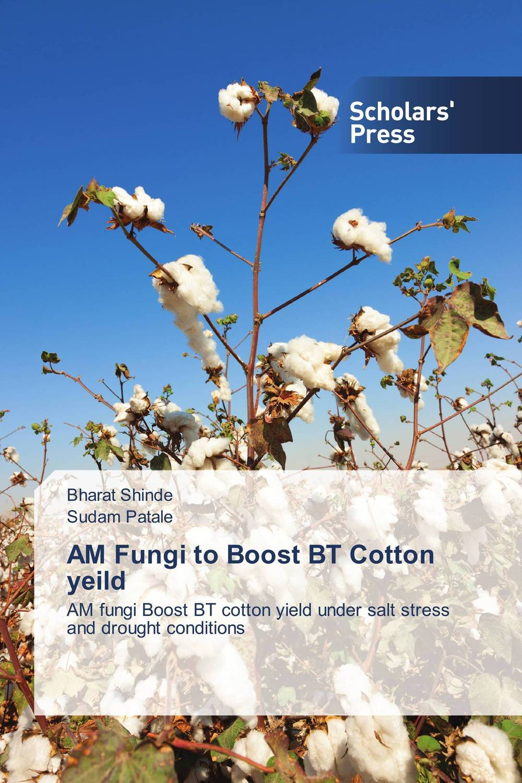 AM Fungi to Boost BT Cotton yeild review of genus cotugnia diamare from maharashtra