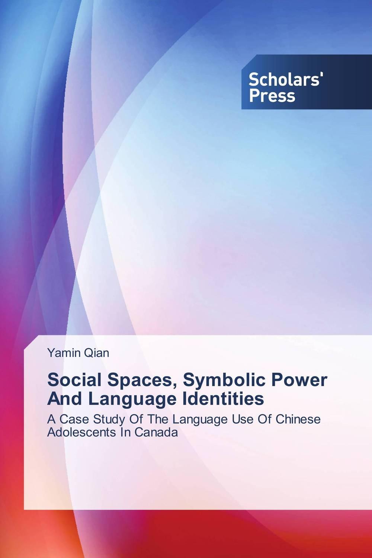 Social Spaces, Symbolic Power And Language Identities great spaces home extensions лучшие пристройки к дому