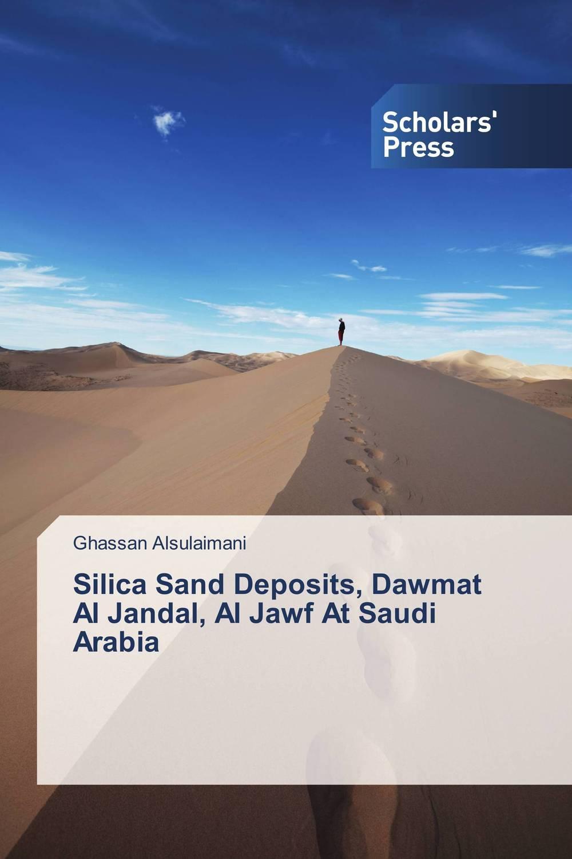 Silica Sand Deposits, Dawmat Al Jandal, Al Jawf At Saudi Arabia наушники закрытого типа pioneer se ms5t s silver