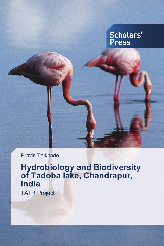 Hydrobiology and Biodiversity of Tadoba lake, Chandrapur, India майка классическая printio sadhus of india