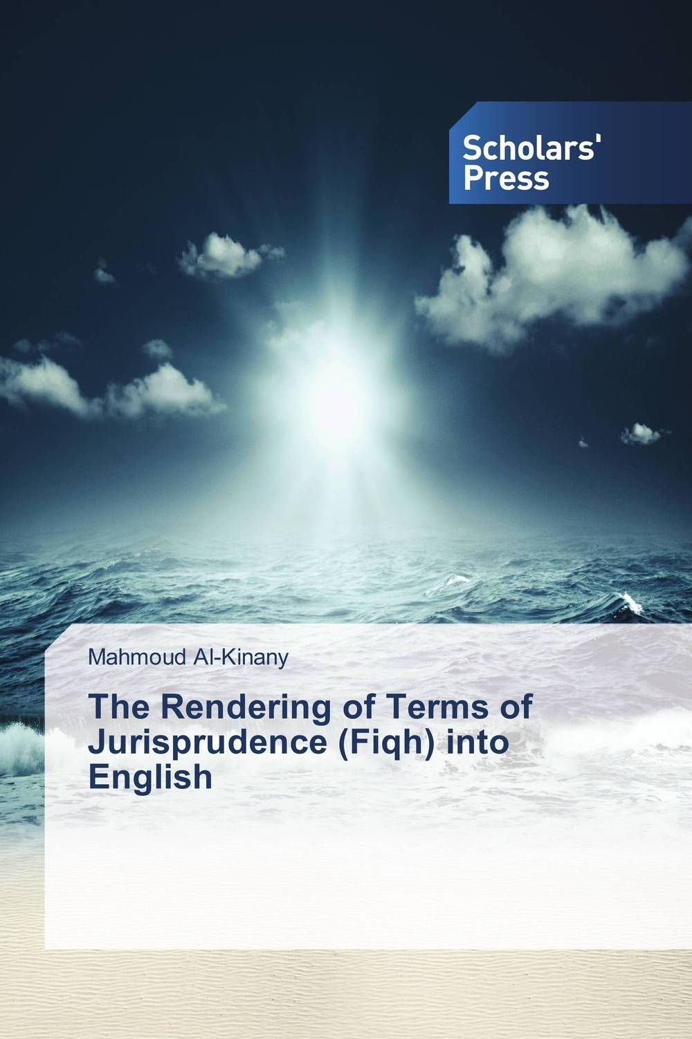 The Rendering of Terms of Jurisprudence (Fiqh) into English rendering neologisms from english into persian avatar