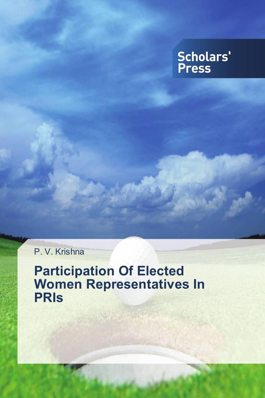 Participation Of Elected Women Representatives In PRIs women welfare programmes