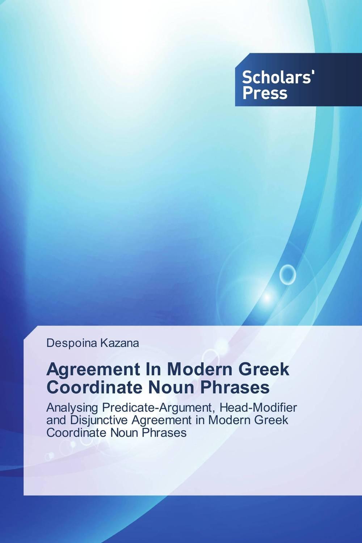 Agreement In Modern Greek Coordinate Noun Phrases гурикова ю предлог глагол прилагательное существительное prepositions with nouns adjectives and verbs