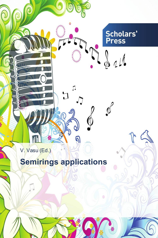 loops пиджак Semirings applications
