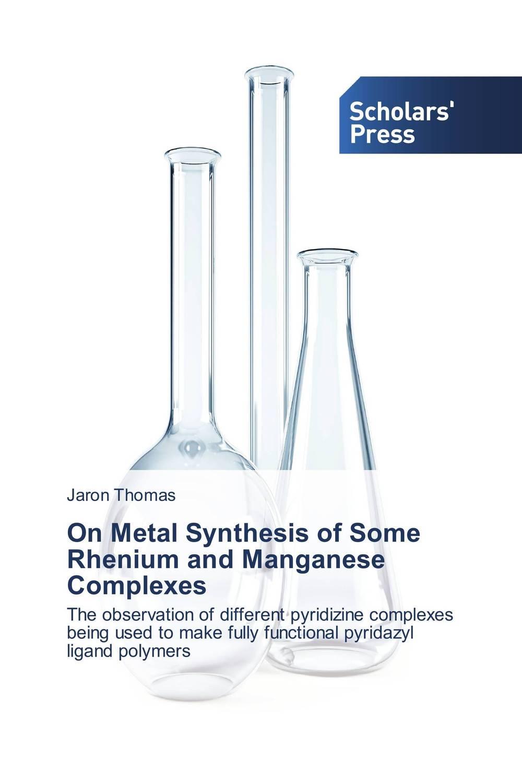 On Metal Synthesis of Some Rhenium and Manganese Complexes rhenium powder of high purity metal rhenium rare metal re more than 99 99% dark grey powder 2g
