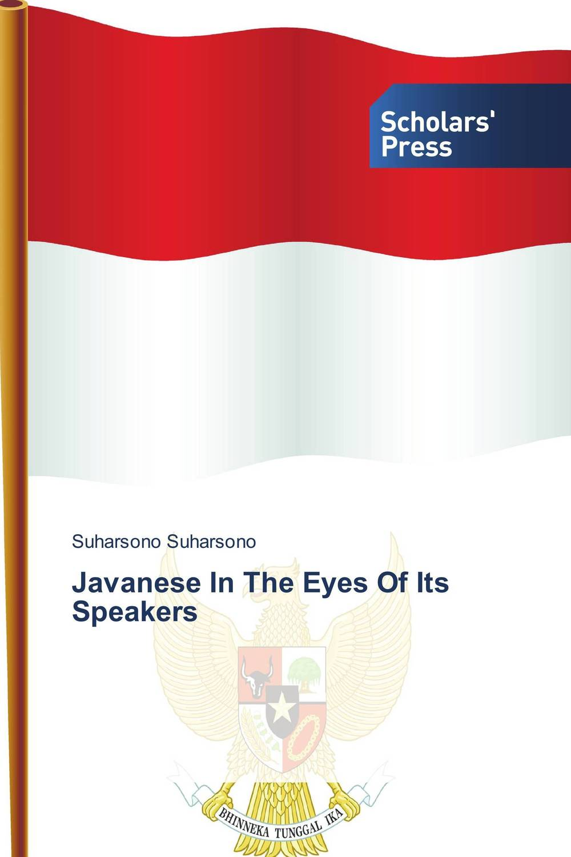 Javanese In The Eyes Of Its Speakers the eyes of the cat