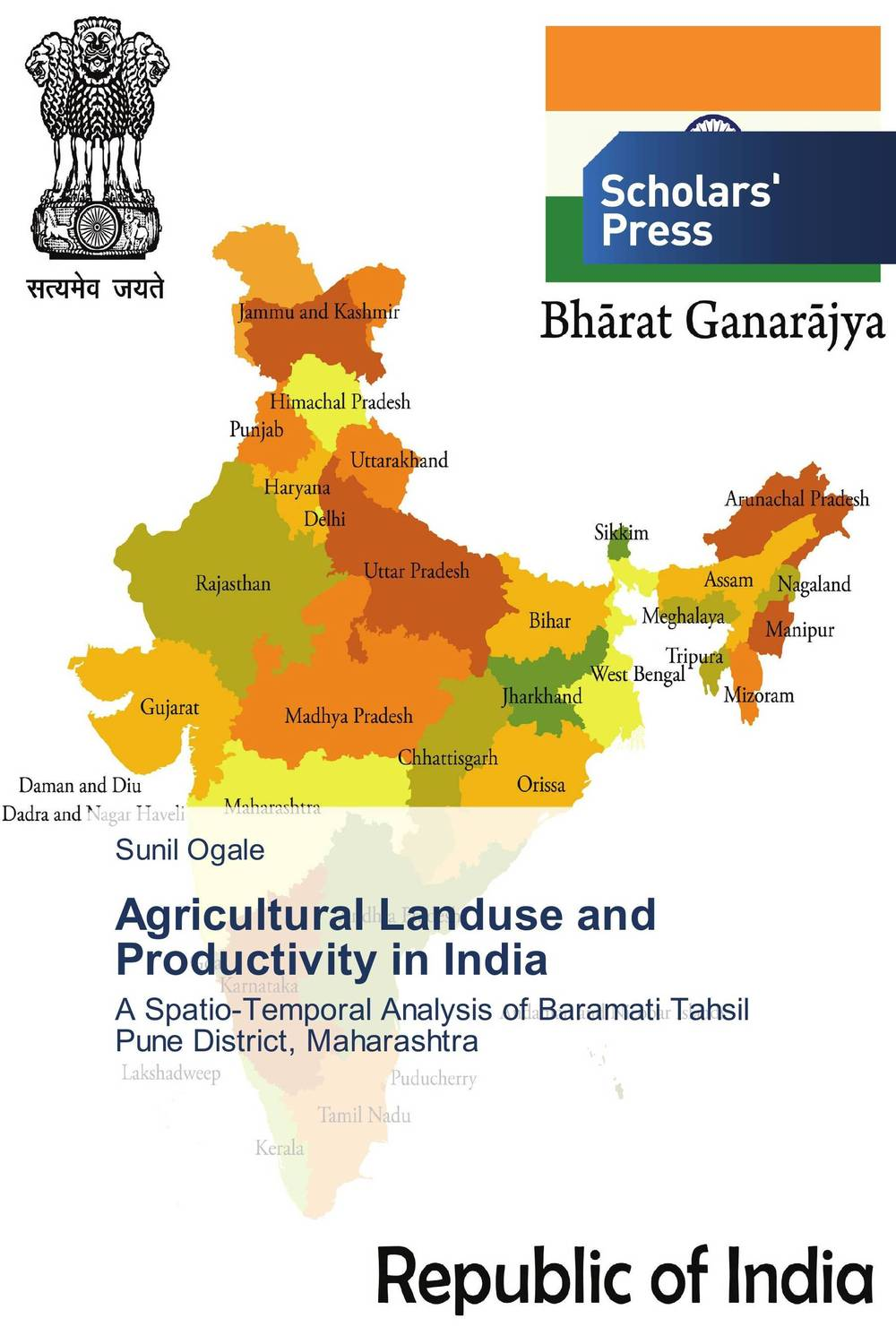 Agricultural Landuse and Productivity in India йодинол 50мл фл