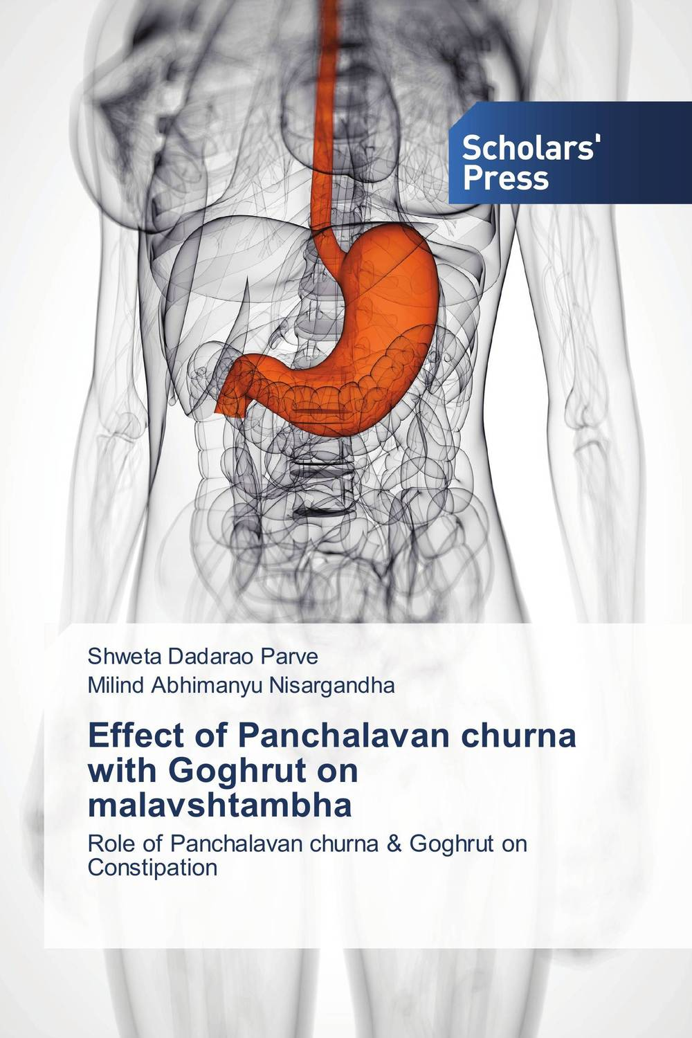Effect of Panchalavan churna with Goghrut on malavshtambha гилоя гудучи чурна giloya churna vyas 100 г
