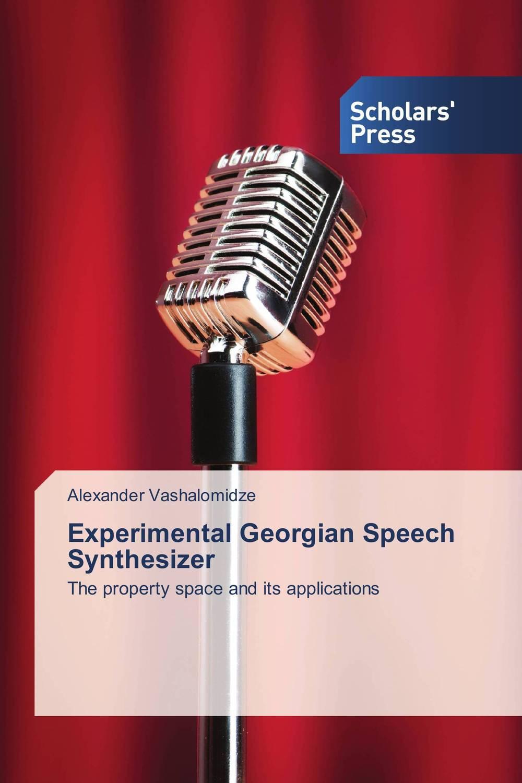 Experimental Georgian Speech Synthesizer lehiste bibliotheca phonetica some acoustic characteristics of dysarthric speech