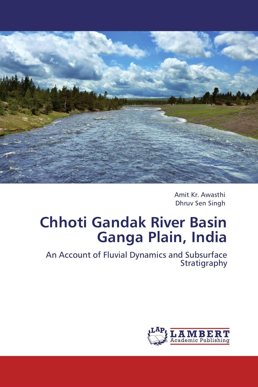 Chhoti Gandak River Basin Ganga Plain, India сумки long river сумка