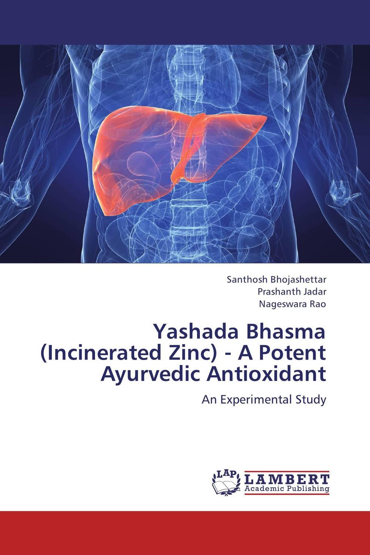 Yashada Bhasma (Incinerated Zinc) - A Potent Ayurvedic Antioxidant trichoderma sp a potent producer of xylanase enzyme