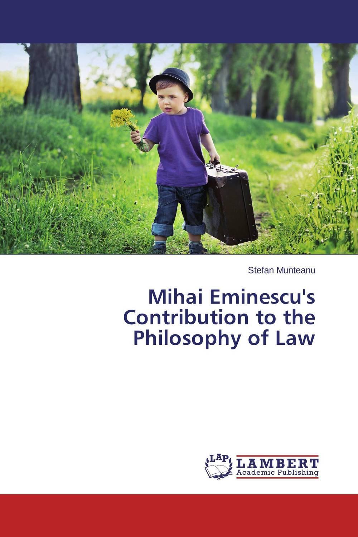 где купить Mihai Eminescu's Contribution to the Philosophy of Law по лучшей цене