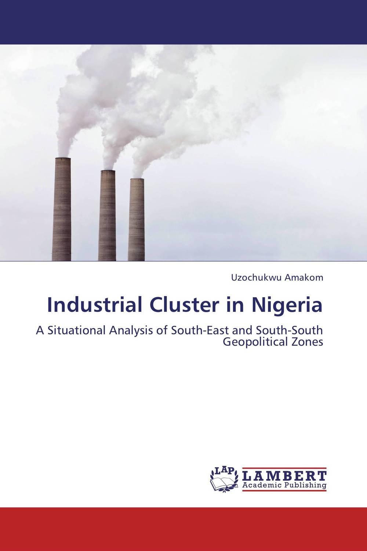 Industrial Cluster in Nigeria