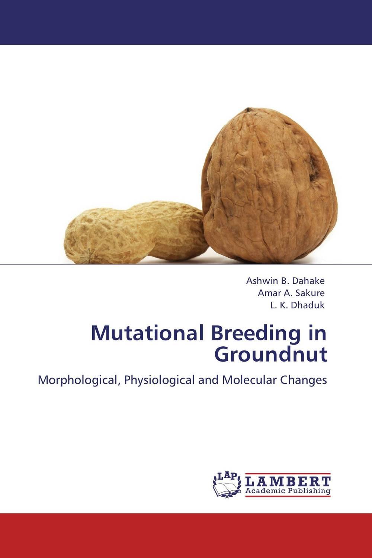 Mutational Breeding in Groundnut beekeeping breeding queen breeding tools queen marking bottle