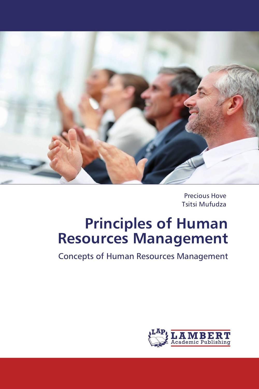 Principles of Human Resources Management theories and practices of human resource management from quran