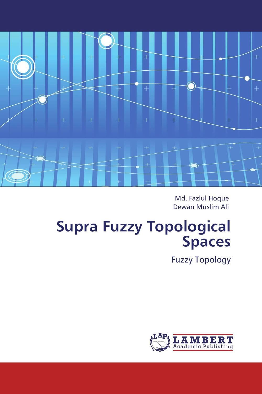 Supra Fuzzy Topologi...
