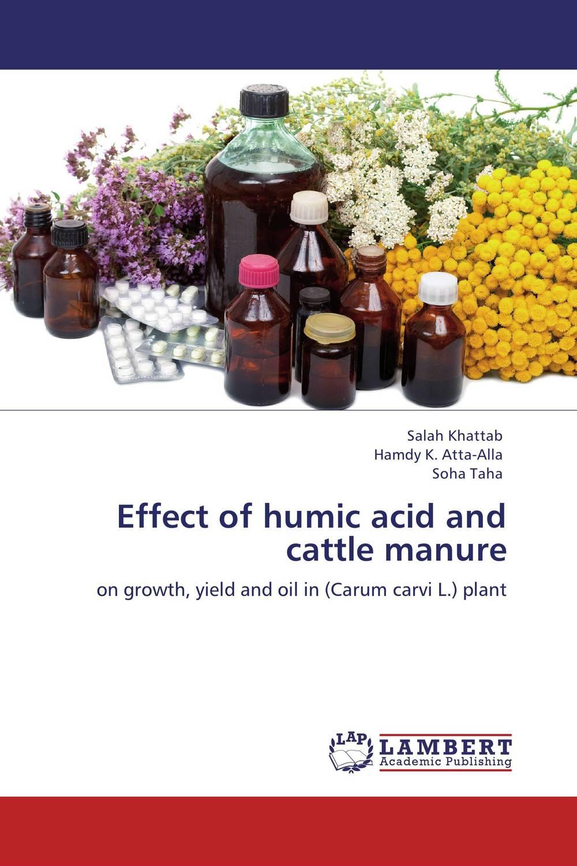 Effect of humic acid and cattle manure бустеры тестостерона geneticlab тестостерон d aspartic acid daa 100 гр