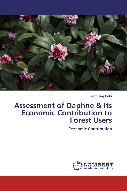 Assessment of Daphne & Its Economic Contribution to Forest Users sadat khattab usama abdul raouf and tsutomu kodaki bio ethanol for future from woody biomass