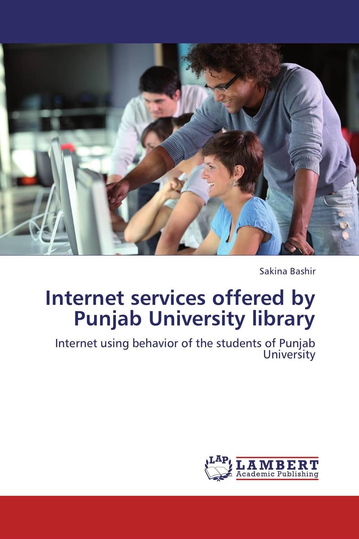 Internet services offered by Punjab University library bhai kahn singh nabha library punjabi university patiala