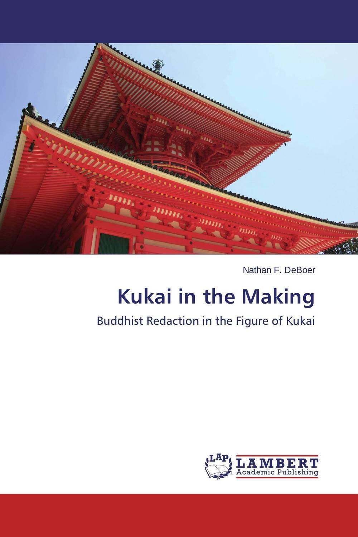 Kukai in the Making meiji
