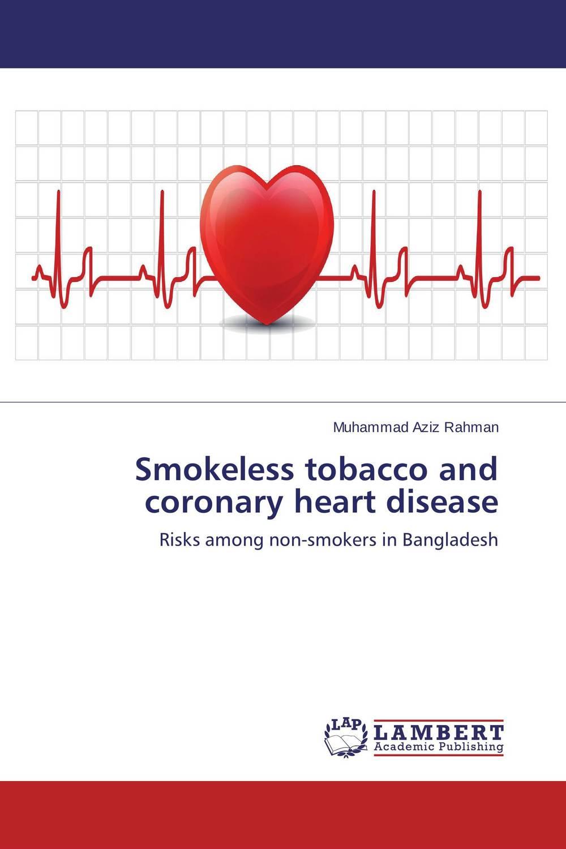 Smokeless tobacco and coronary heart disease cytokine genes and coronary heart disease in an indian population
