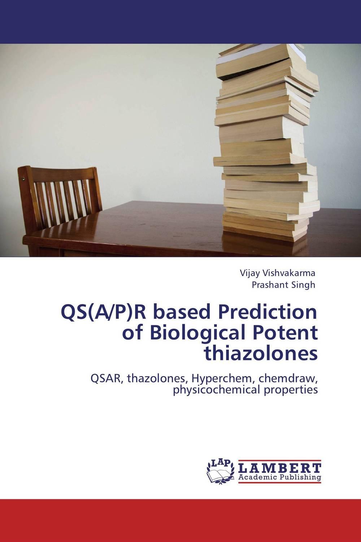 QS(A/P)R based Prediction of Biological Potent thiazolones muhammed sacuar hussain biological precursor based cognition method for earthquake prediction