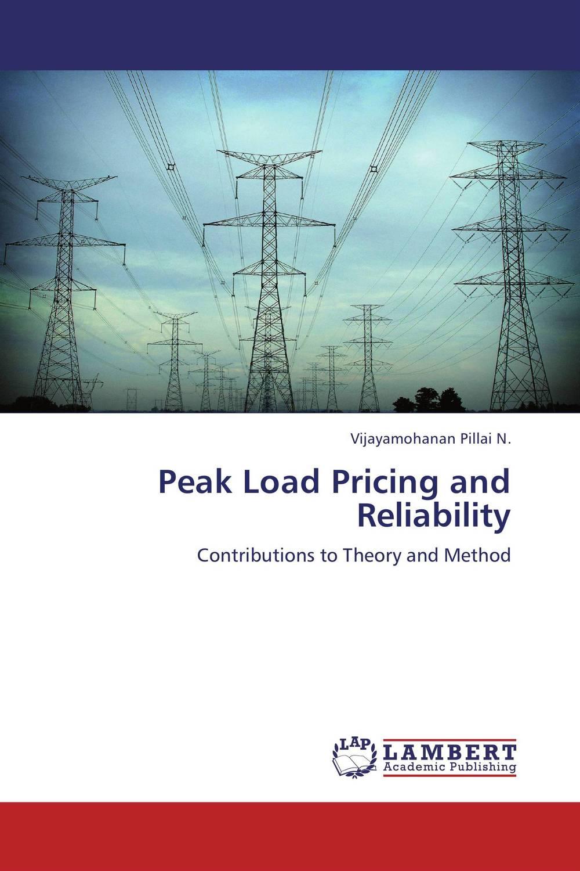 все цены на  Peak Load Pricing and Reliability  онлайн