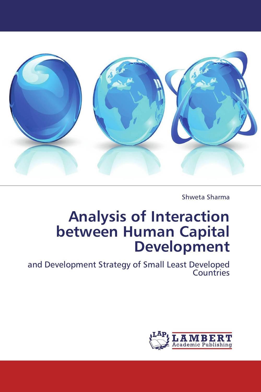 Analysis of Interaction between Human Capital Development khondoker abdul mottaleb human capital and industrial development