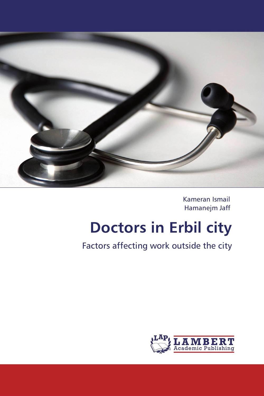 Doctors in Erbil city сумка универсальная lowepro rezo 170 aw