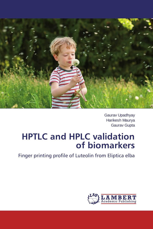 HPTLC and HPLC validation of biomarkers raja abhilash punagoti and venkateshwar rao jupally introduction to analytical method development and validation