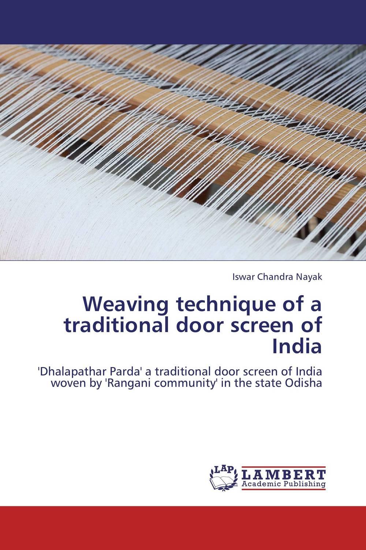 Weaving technique of a traditional door screen of India майка классическая printio sadhus of india