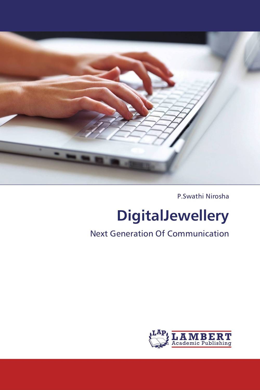 DigitalJewellery
