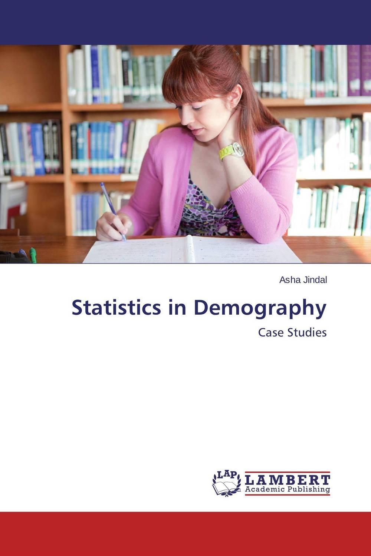 Statistics in Demography