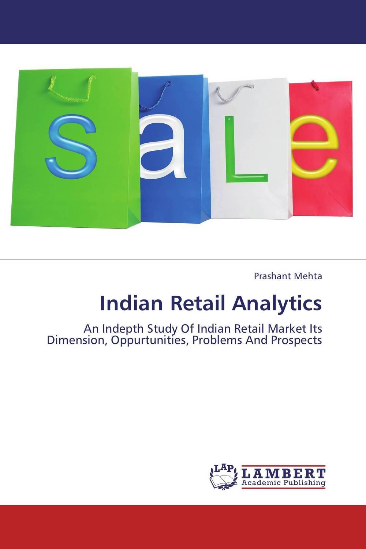 Zakazat.ru: Indian Retail Analytics