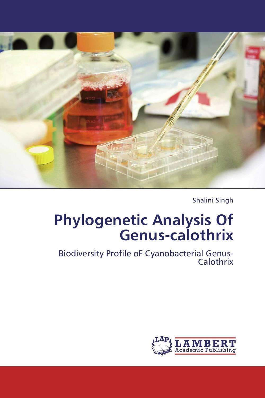 Phylogenetic Analysis Of Genus-calothrix