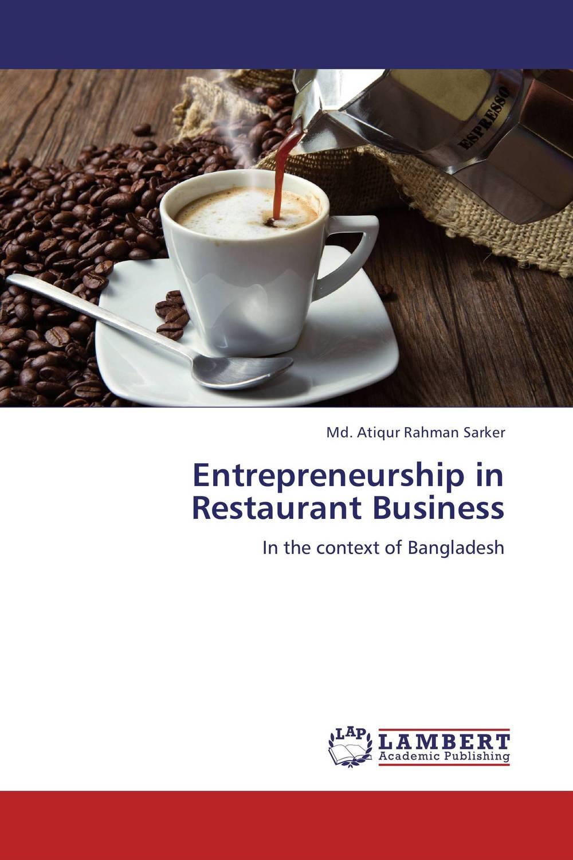 где купить Entrepreneurship in Restaurant Business по лучшей цене