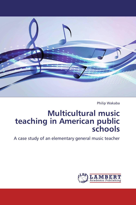 Multicultural music teaching in American public schools