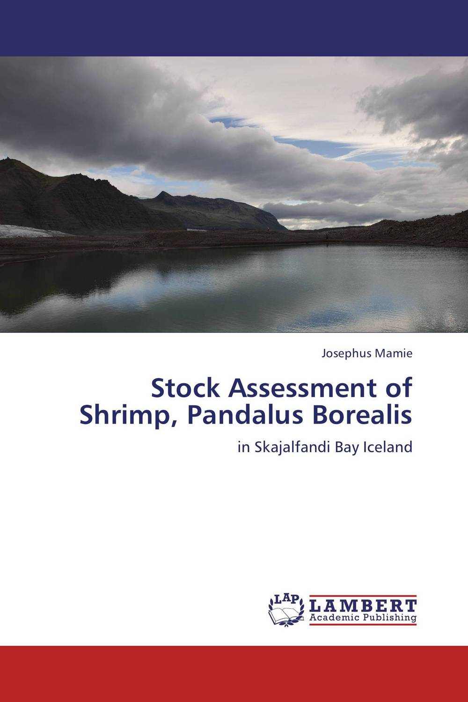 Stock Assessment of Shrimp, Pandalus Borealis кресло leone