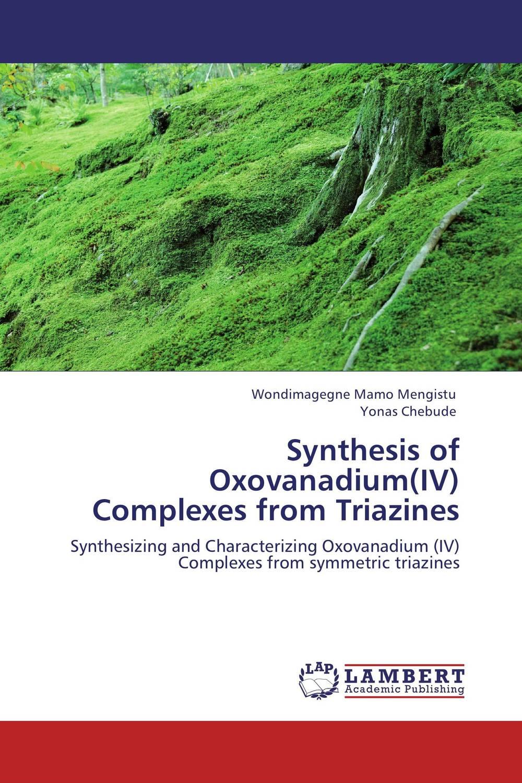 Synthesis of Oxovanadium(IV) Complexes from Triazines футболка для беременных printio мишка me to you