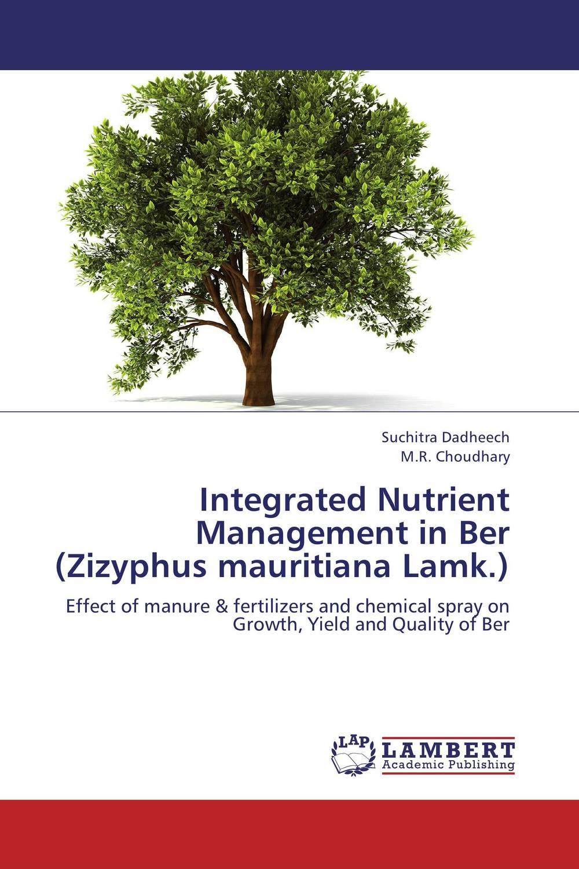 Integrated Nutrient Management in Ber (Zizyphus mauritiana Lamk.) женские часы bering ber 11422 765