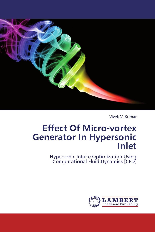 Effect Of Micro-vortex Generator In Hypersonic Inlet коврик напольный vortex вологодский 20092