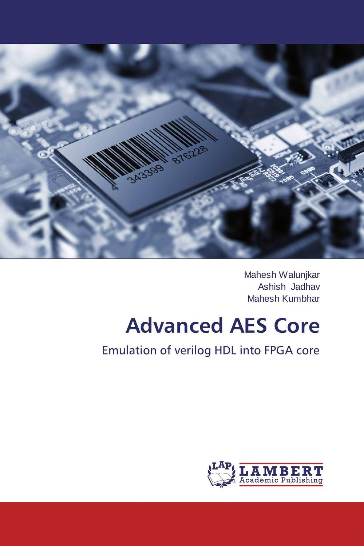 Advanced AES Core