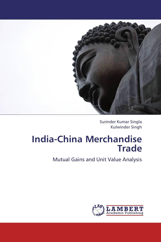 India-China Merchandise Trade майка классическая printio sadhus of india