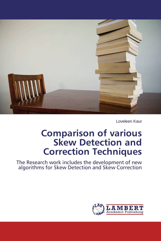 купить Comparison of various Skew Detection and Correction Techniques недорого